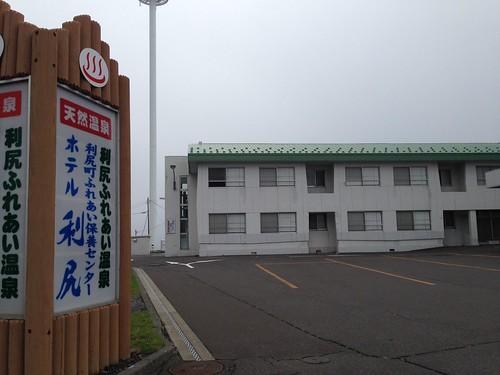rishiri-island-rishiri-hureai-onsen-signboard