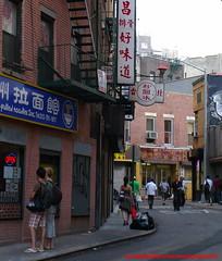Sunday night in New York's Chinatown Doyers Street