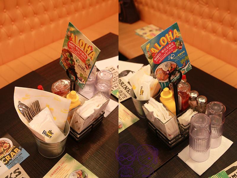 14 樂子美式餐廳(南港店) 餐具組