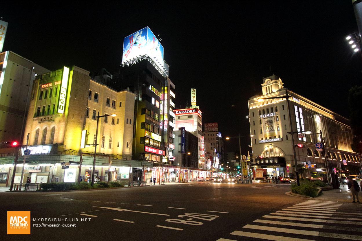 MDC-Japan2015-888