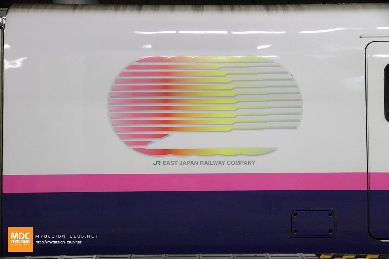 MDC-Japan2015-800