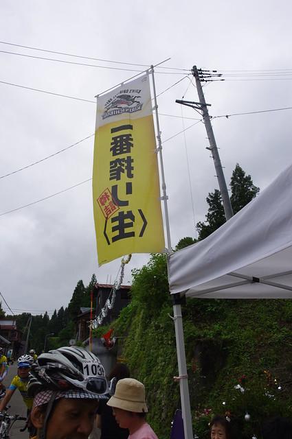 一番搾り(生)エイドステーション