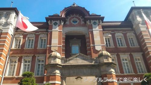 東京1日目、東京駅外観