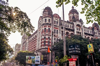 Abandoned Standard Chartered Building, Kolkata