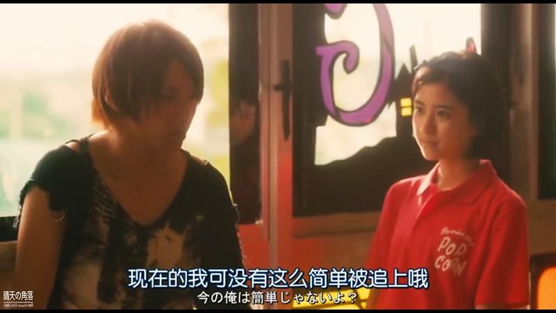 ˇ閃爍的愛情09