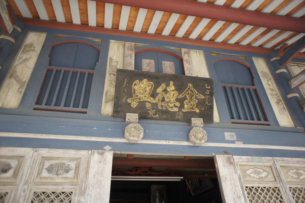 台南市後壁區無米樂故鄉 (63)