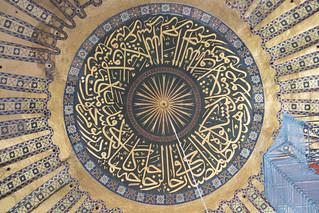 Hagia Sofia dome