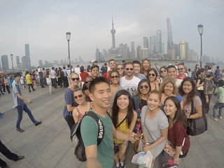 May 30 - June 14 '15 Shanghai Summer Program 2015