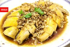 阿宝家沙姜蒸鸡 (Steamed Chicken With Galang…
