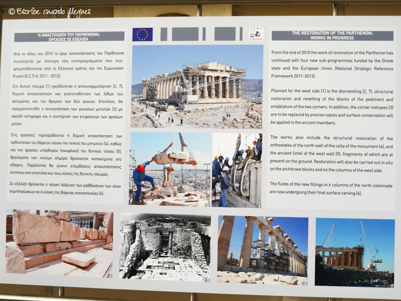 Reconstrucción del Partenón