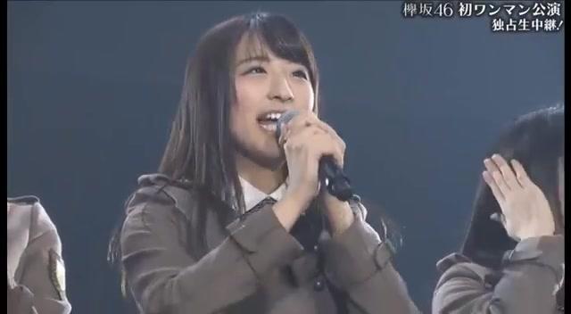 【欅坂46】けやき坂46 誰よりも高く跳べ!LIVE 178