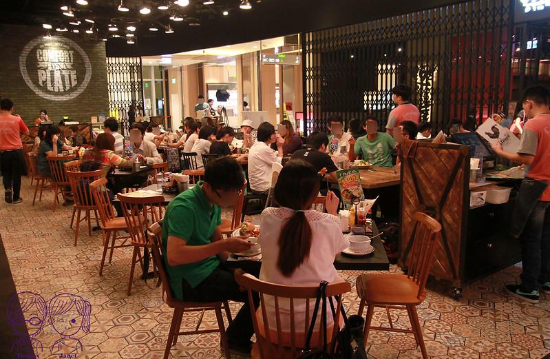 7 樂子美式餐廳(南港店)
