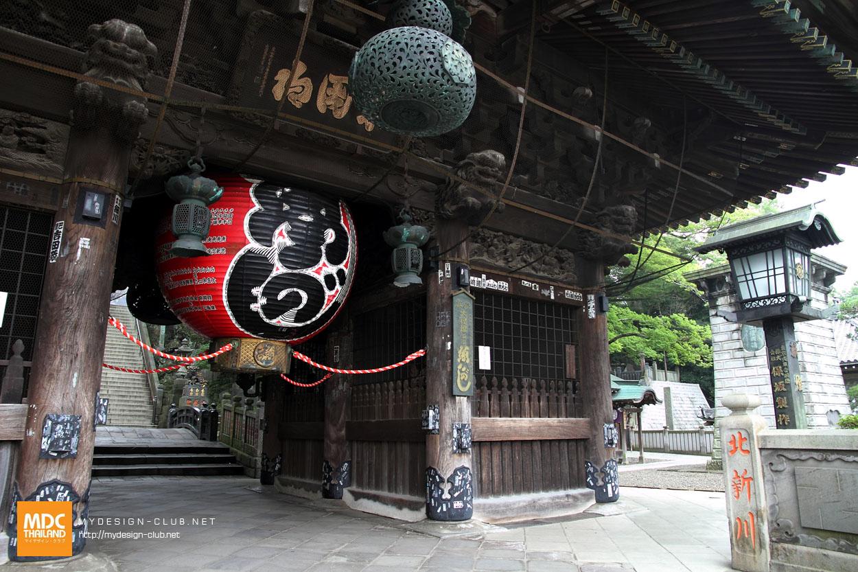 MDC-Japan2015-698