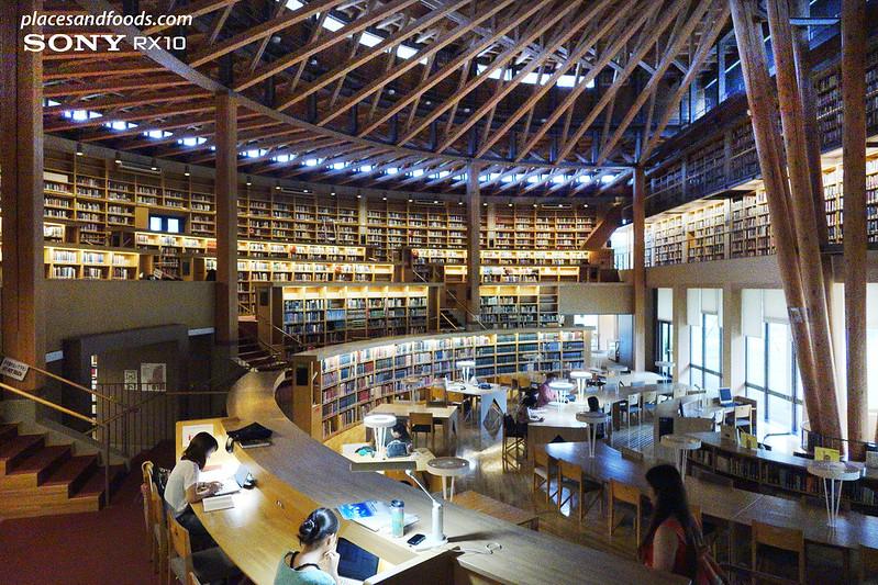 nakajima library akita full