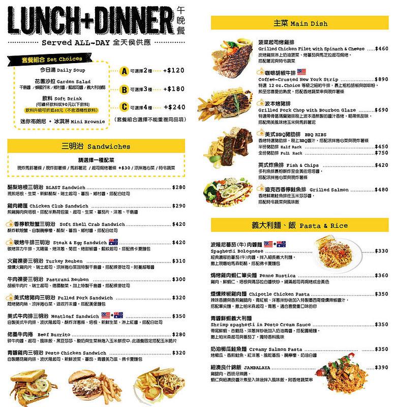 19 樂子美式餐廳(南港店) menu2