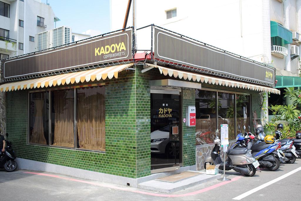 20150806-1台南-KADOYA喫茶店 (1)