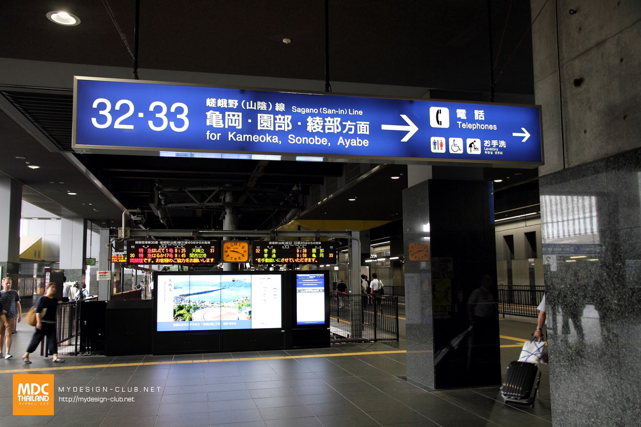 MDC-Japan2015-1157