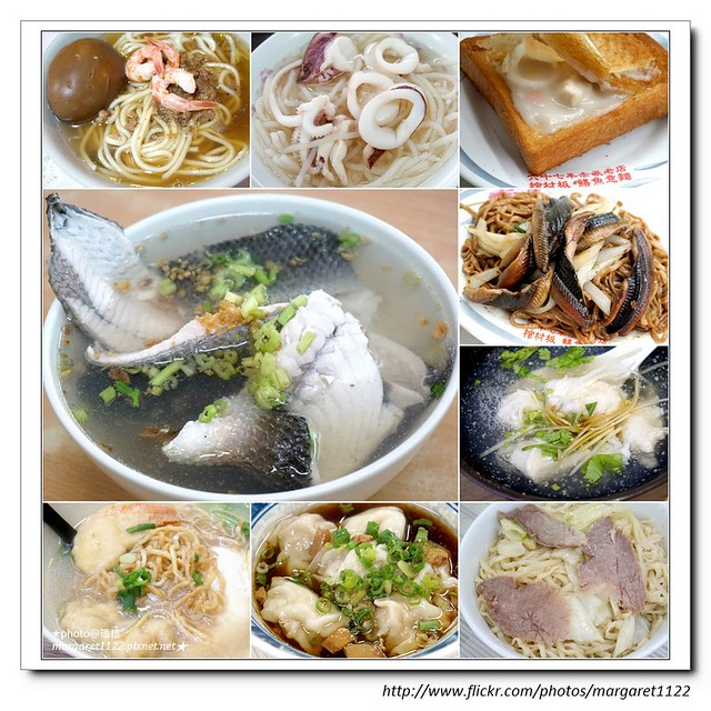 台南小吃2015