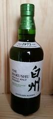 Suntory Hakushu Distillers Reserve Single Malt Whisky 70cl 43%