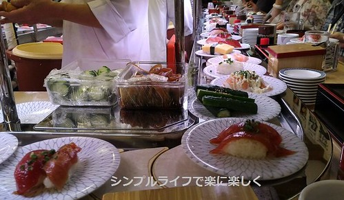 東京1日目、夕食・店内