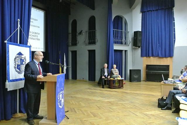 Міжнародна конференція «Економічна теорія та освіта ХХI століття»