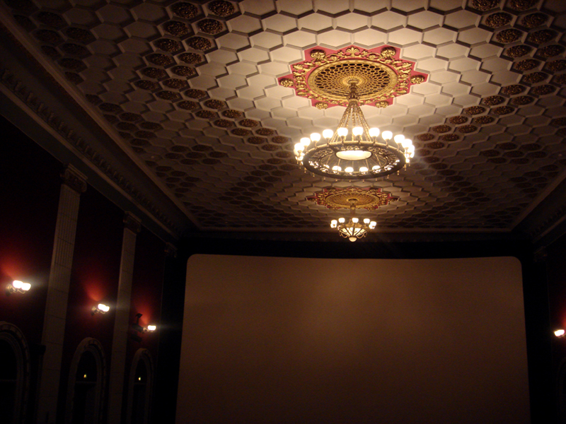 kiev soviet cinema