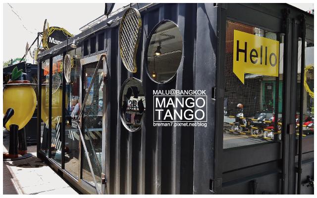 siam-square(mango-tango)-5