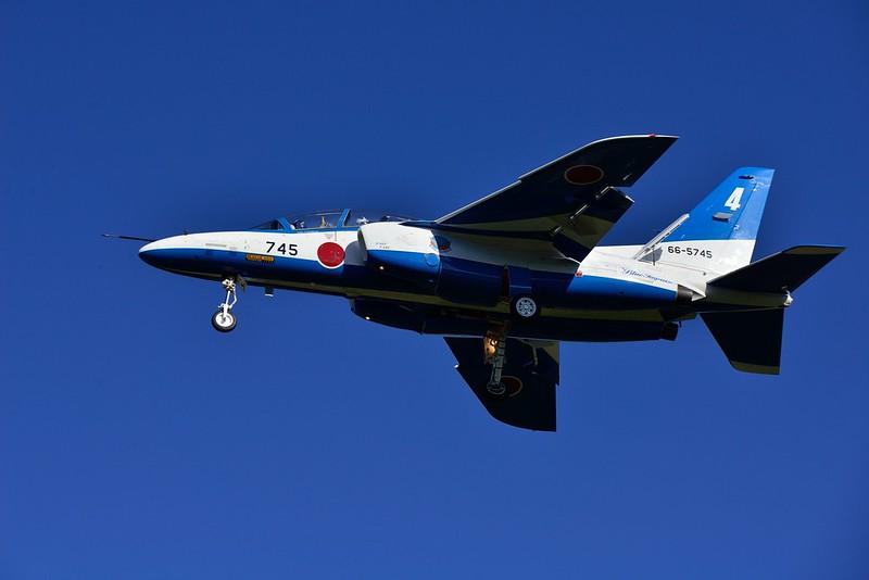 BlueImpulse #4 Landing / 入間基地航空祭2015