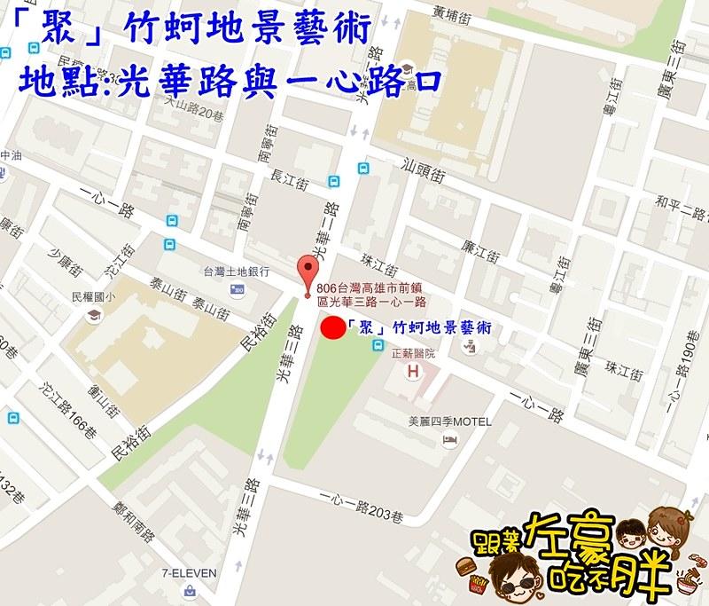 地景地圖-2