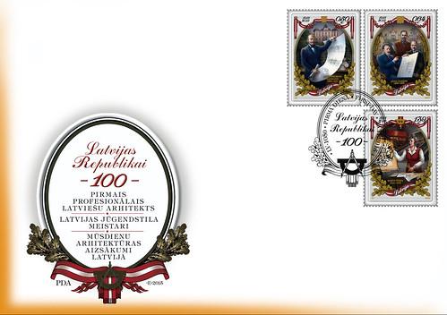 """Aploksne """"Latvijas Republikai 100"""""""