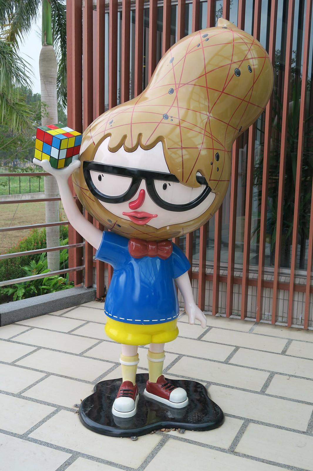 桃園市大溪區魔幻豆子主題館 (15)