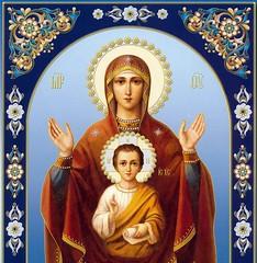 Икона Божией Матери «Знамение»: в чем помогает
