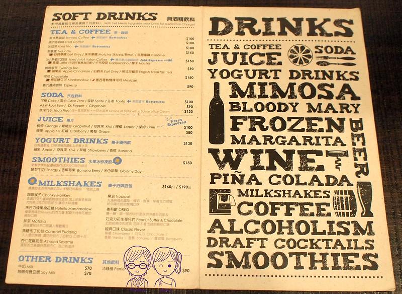 20 樂子美式餐廳(南港店) 飲料menu