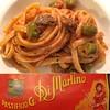 Fresine @pastadimartino con sugo di sarde e finocchietto con olive, capperi, pistacchi e muddica #pastadigragnano #gragnano #pastadimartino #pastificiodimartino #instafish
