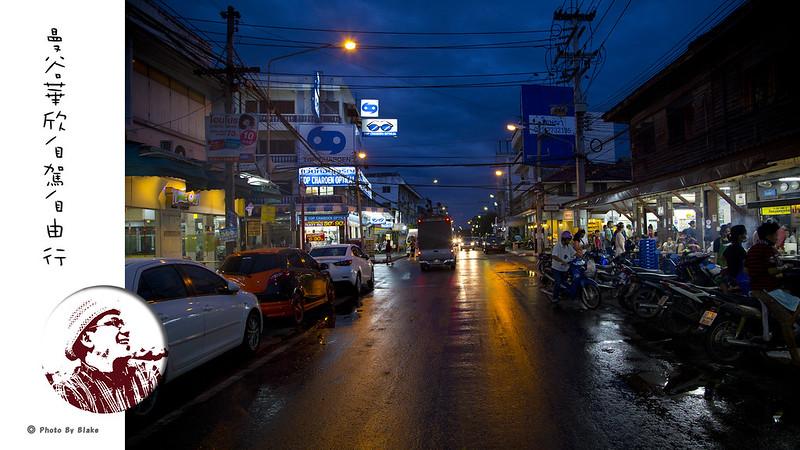 2015泰國自駕自由行