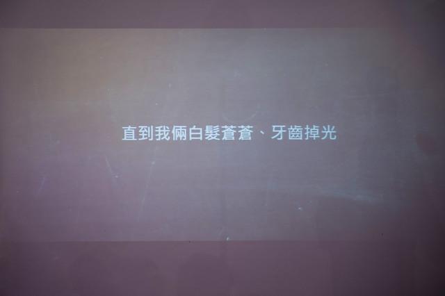 榮華&慧瑛559