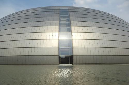 CH-Beijing-Parc Zhongshan-Centre national des Arts et Spectacles (9)