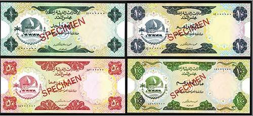 United Arab Emirates Currency Board, 1973