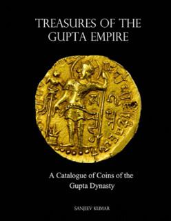 Treasures of the Gupta Empire