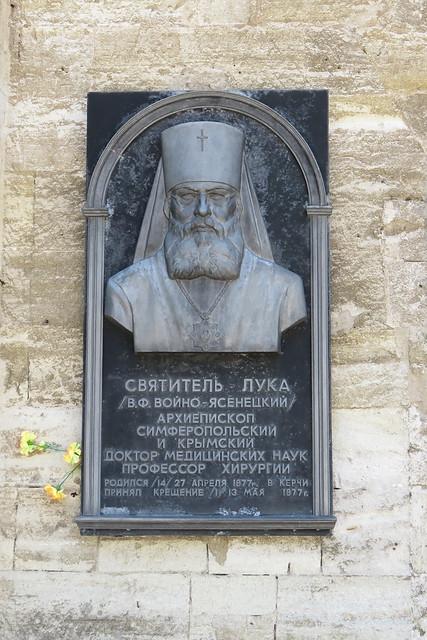 Kerch, St John the Baptist Church, Memorial to Voyno-Yasenetskiy, 2016.06.24 (01)