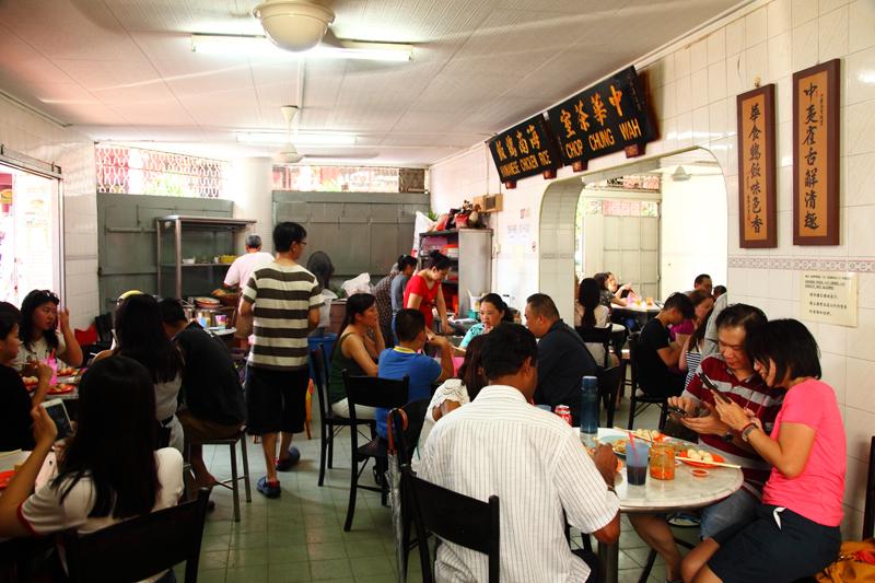 Chop-Chung-Wah-Chicken-Rice