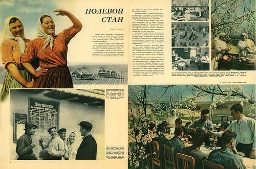 Советский Союз - 1953-06 (40)_10