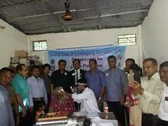 Lions Club of Chittagong Golden City (Bangladesh)