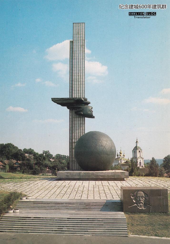 1970-1980年代卡卢加05