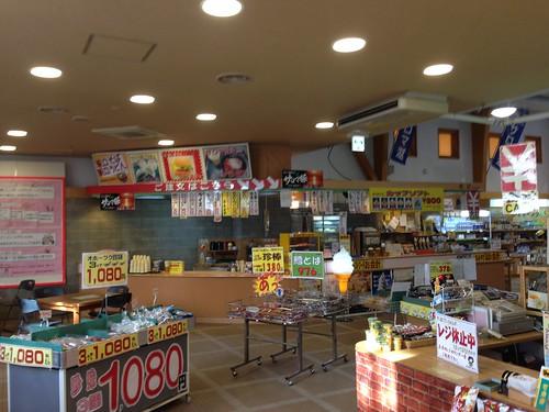 hokkaido-michinoeki-lake-saroma-inside-restaurant