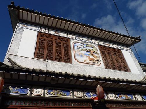 Xizhou (喜州) Village, Yunnan, China