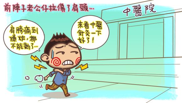 香港人在台灣1