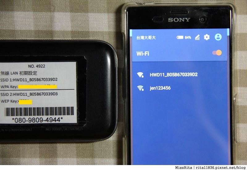 超能量智慧旅遊服務 日本上網 日本上網推薦 日本WiFi行動上網吃到飽 超能量wiup 日本行動上網 wiup4G 超能量wifi評價 日本wifi超能量 超能量WI-UP LTE 4G 日本上網教學35