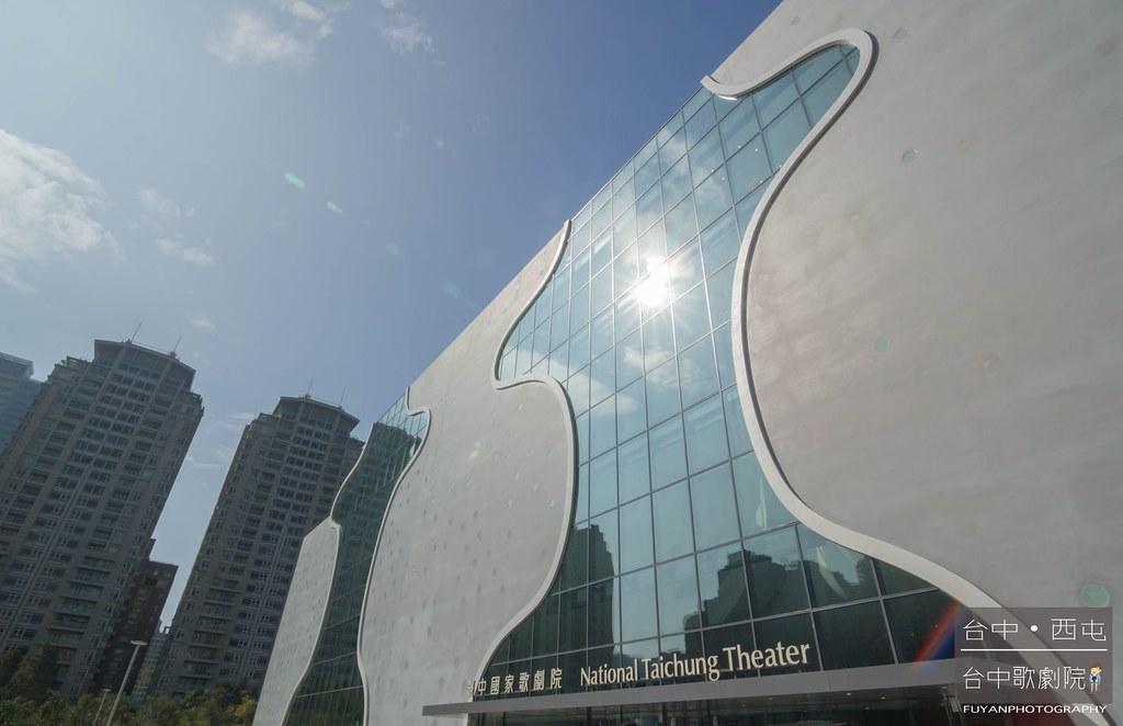 台中歌劇院6