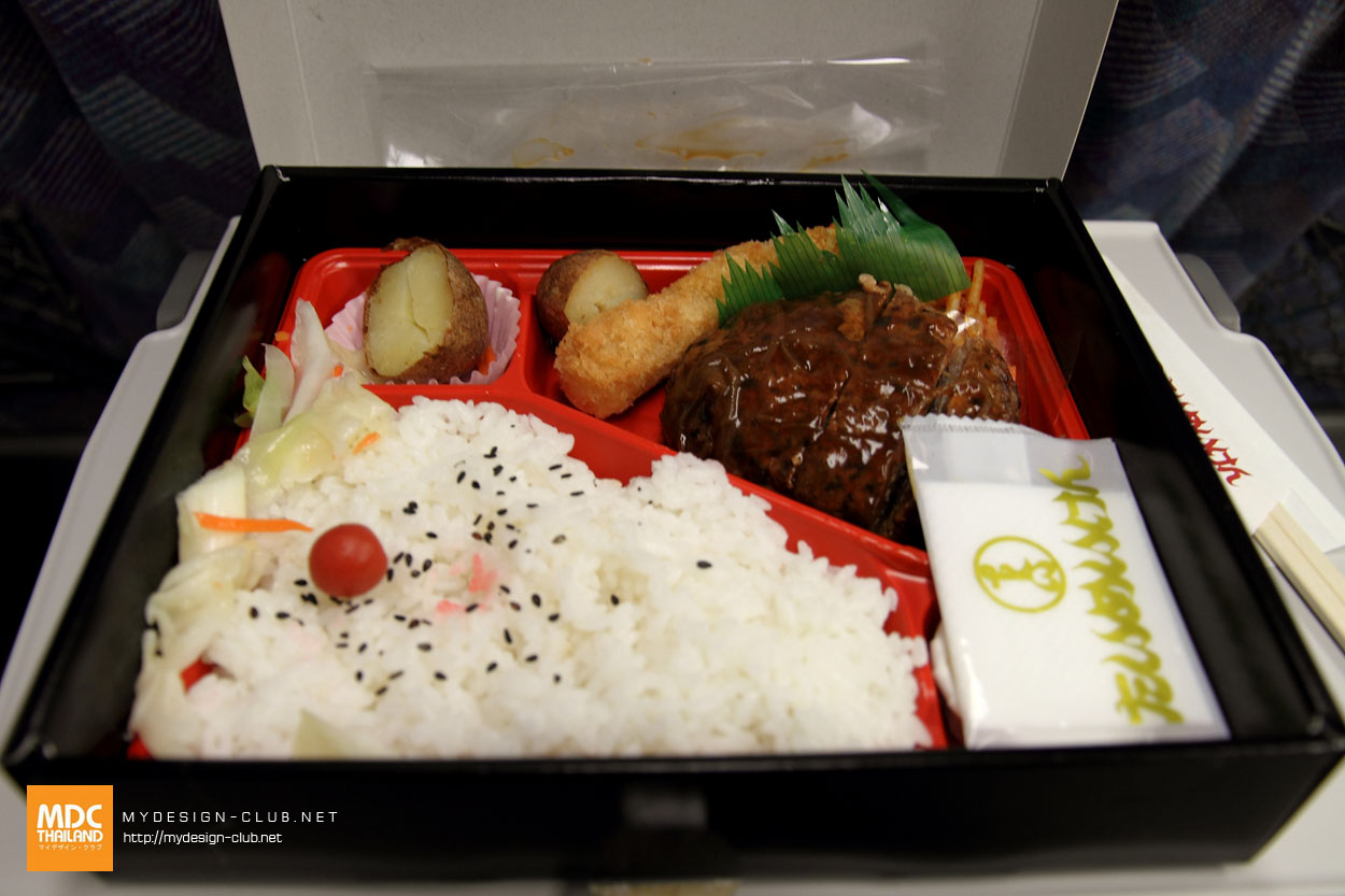 MDC-Japan2015-908